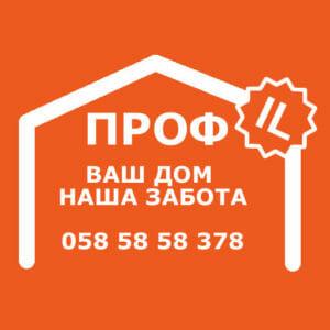 logo 1_telefon