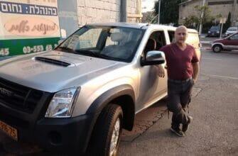 Плотник в Израиле